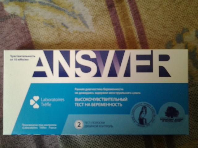 Тест на беременность answer
