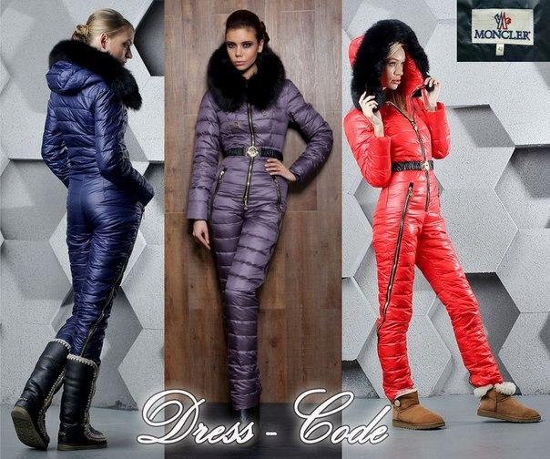 new yorker каталог одежды осень-зима 2014-2015