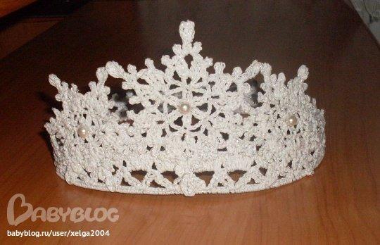 Понравилась корона для