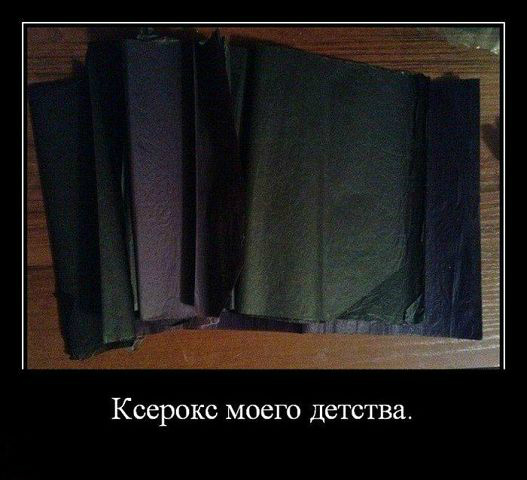 http://122012.imgbb.ru/user//3/5336218ff0632154a4ec1ee5f57ac1c5.jpg