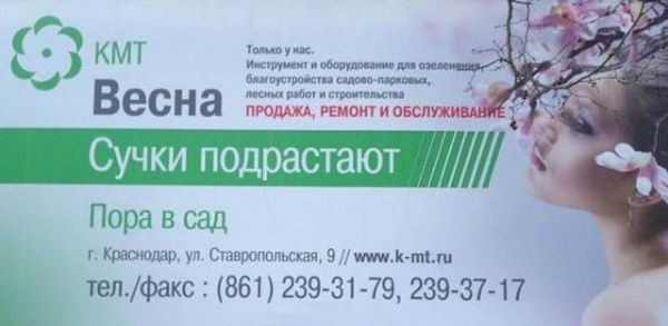 http://122012.imgbb.ru/user//3/6d497f52574072161968d88296b522bf.jpg