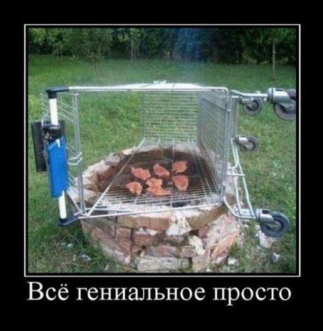 http://122012.imgbb.ru/user//3/746b8161f7cdc59e30687abac937a463.jpg