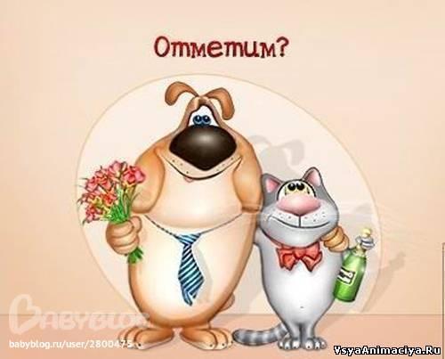 http://122012.imgbb.ru/user//3/81b0306779d04dc764fe3fadf0947767.jpg