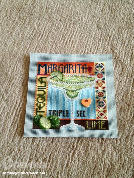 Margarita от Mill Hill
