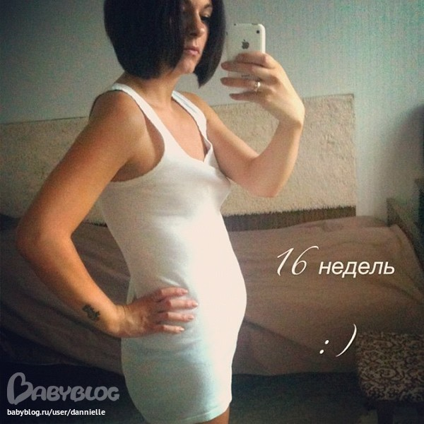 20 недель беременности шевелений не чувствую