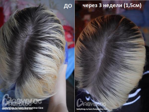 как вы отрастили свой цвет волос отзывы