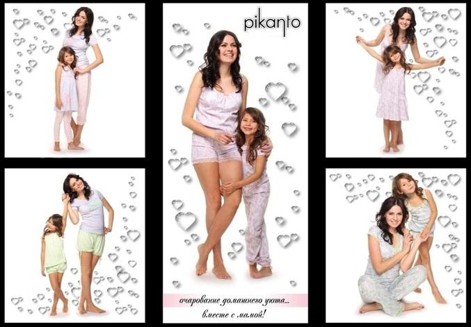 Picanto Одежда