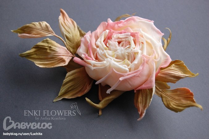 Шелка цветы