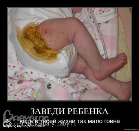 Пизда при рождении ребенка