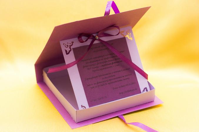 Интересные подарки сертификаты 15