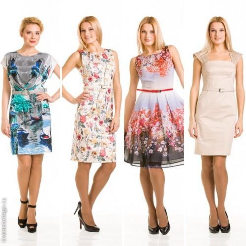 Женской Одежде Весна Лето