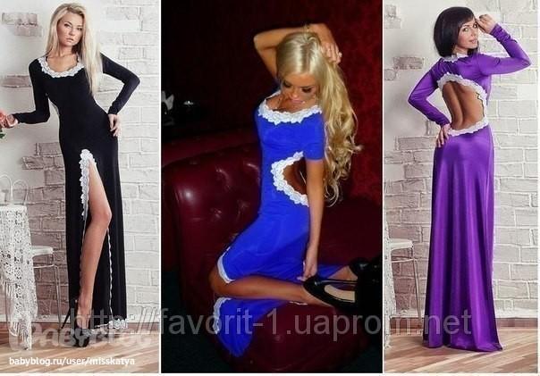 казино женская одежда