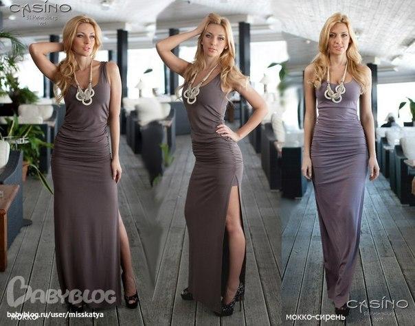 платья казино фото