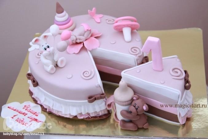 Торты для девочек на заказ - сладкая сказка. .  Детские торты для девочек. и сделанные по фотографии ребенка...