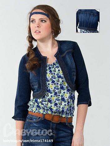 Женская Логика Магазин Одежды Каталог
