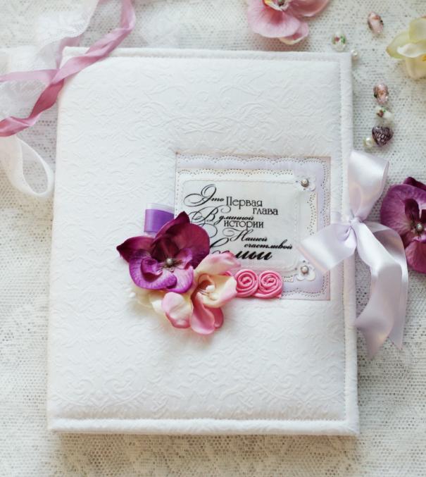 Папка для свидетельства на свадьбу своими руками 58