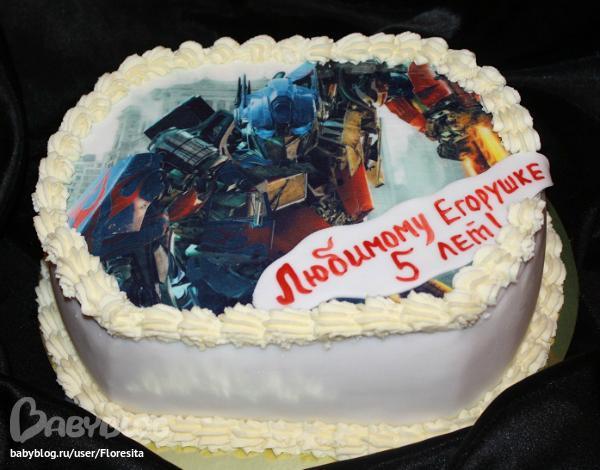 Фото торт с трансформерами