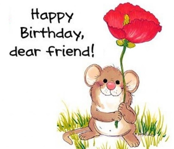 Молодёжные поздравления с днём рождения подруге