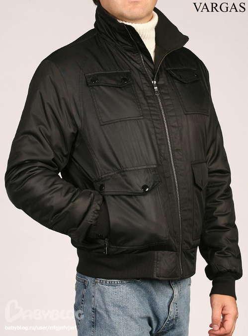 Купить Куртку Мужскую Большого Размера В Екатеринбурге Недорого