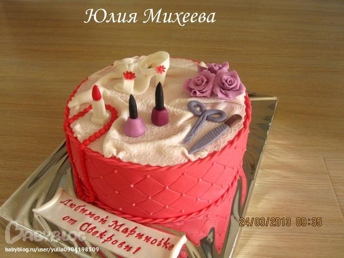 Подарки невестке на день рождения от свекрови 207