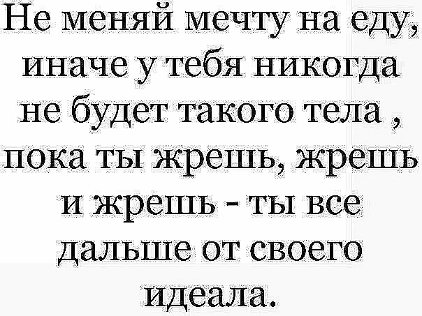 Kucha Motivatorov Dlya Pohudeniya Zapis Polzovatelya Yulka