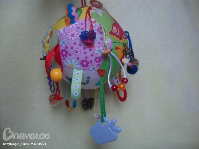 Набивные мячи своими руками для детского сада