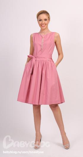 Коктейльные платья по колено с пышной юбкой