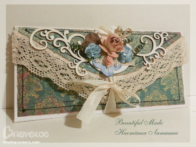 Оригинальная открытка для денег на свадьбу 111
