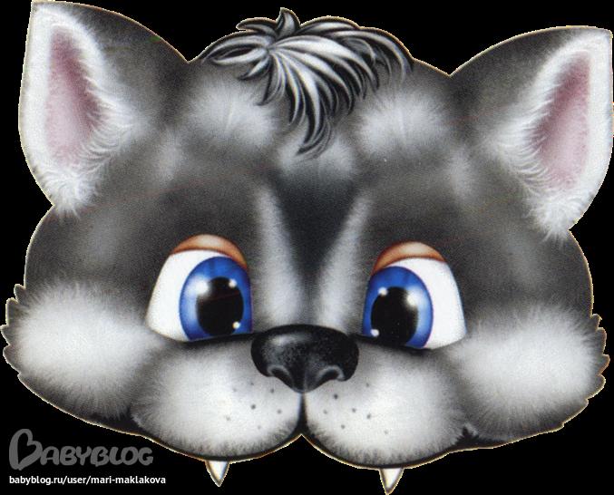 Маска волка для ребенка распечатать
