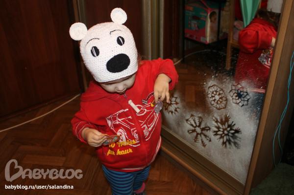 Костюм белого медведя на новый год