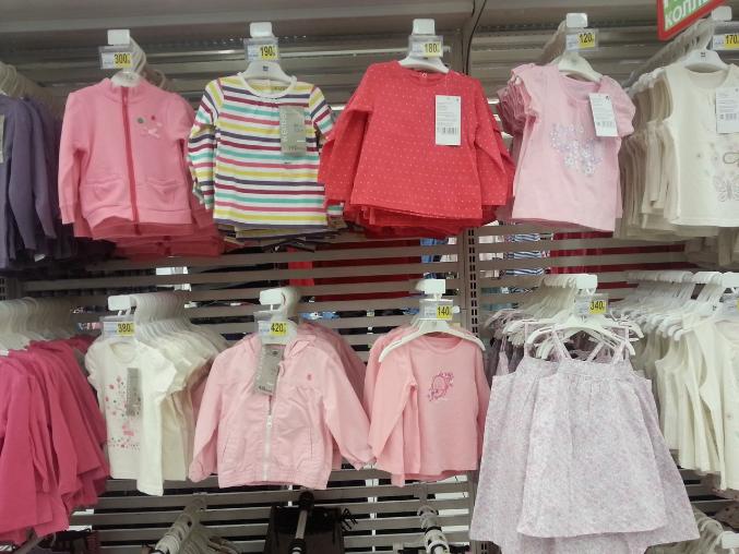 Самый Дешевый Магазин Детской Одежды Доставка