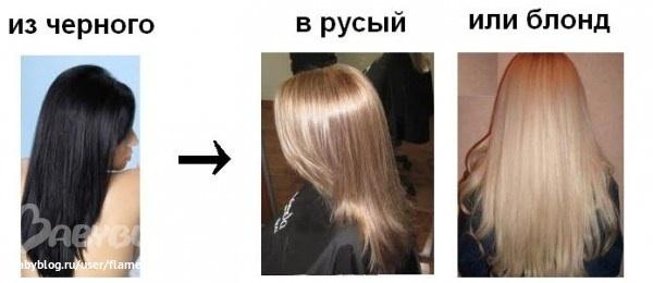 tankado-izbavilsya-porno-pepelnaya-blondinka-rano
