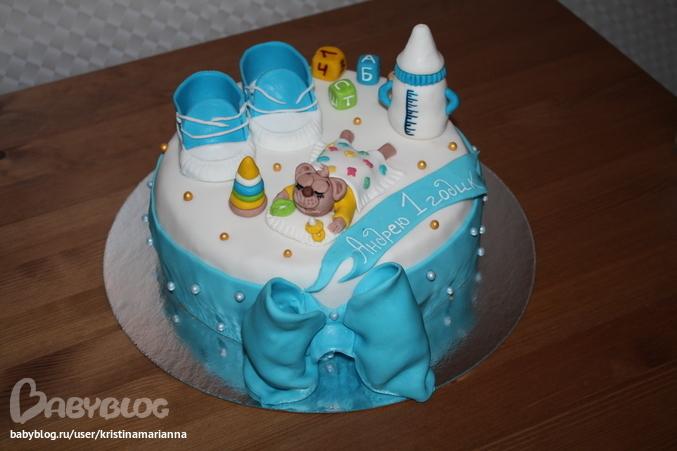 Поздравления с днем рождения 1 год мальчику
