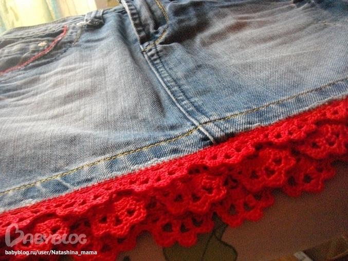 Как обвязать джинсы