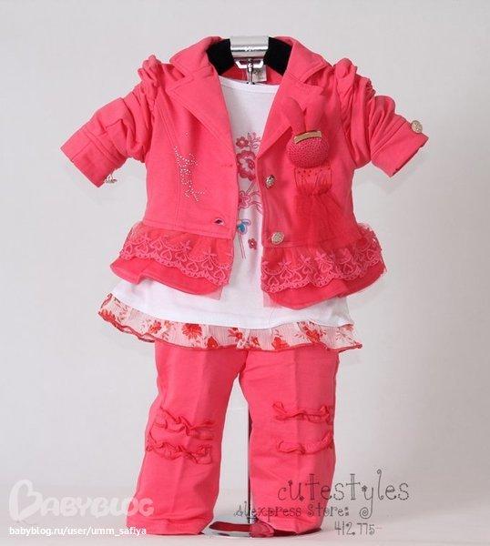 Смотреть Детскую Одежду