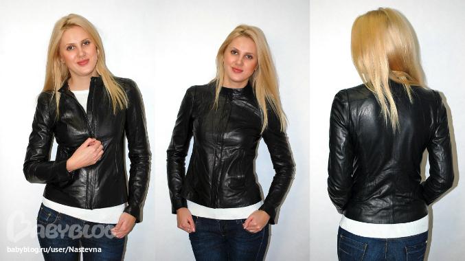 Кожаные Куртки Женские Турция