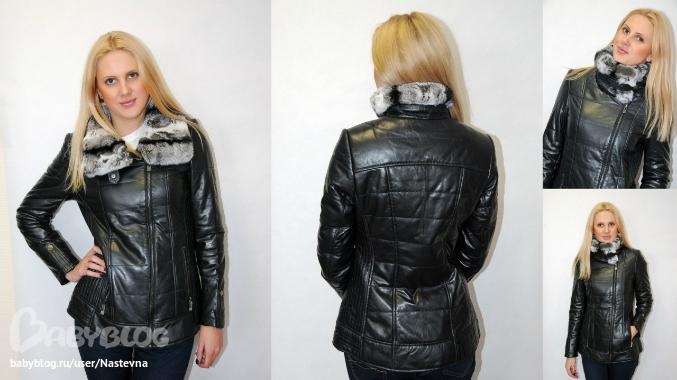 Кожаных курток нижний новгород