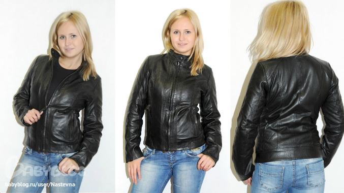 Кожаные Куртки От Производителя