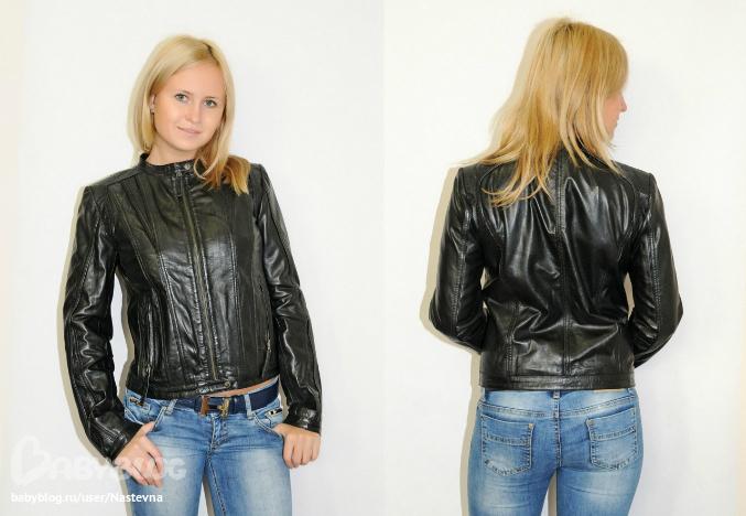 Где Купить Кожаные Куртки В Баку