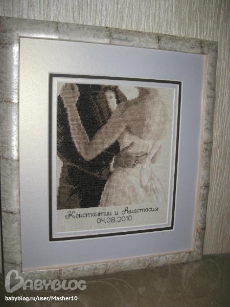 Еще к свадьбе вышила им метрику. т.к. верваковские парочка на берегу и поцелуй уже были вышиты, то и метрику выбрала...