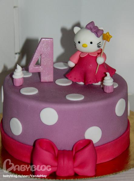 Торт цифра 5