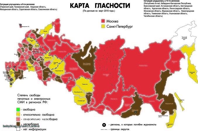 красные и черные зоны россии