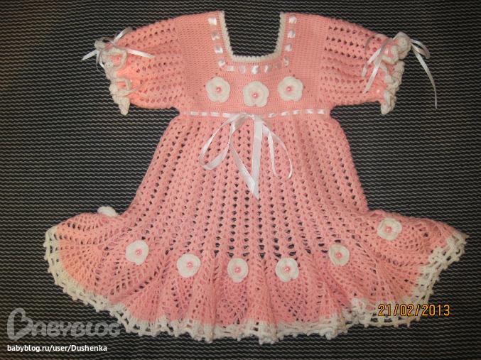 Вязание спицами на 1 годик девочку 12