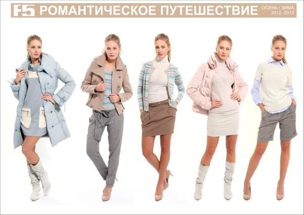 Магазин Модной Женской Одежды Доставка