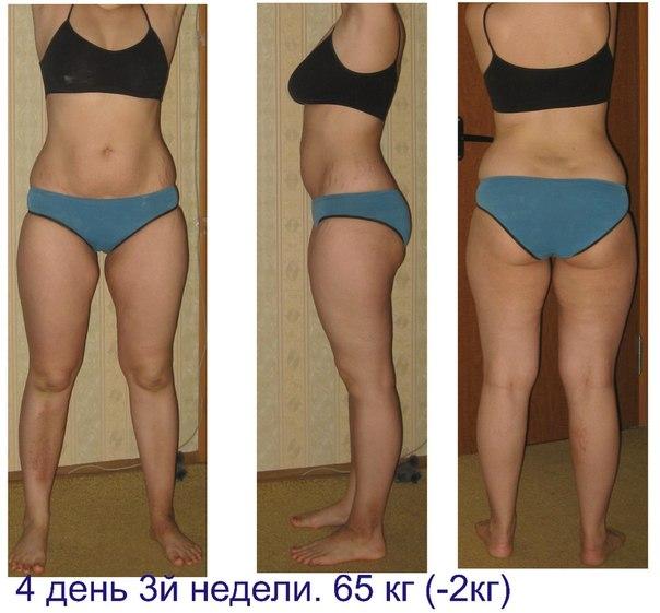 похудеть на 5 кг за два месяца