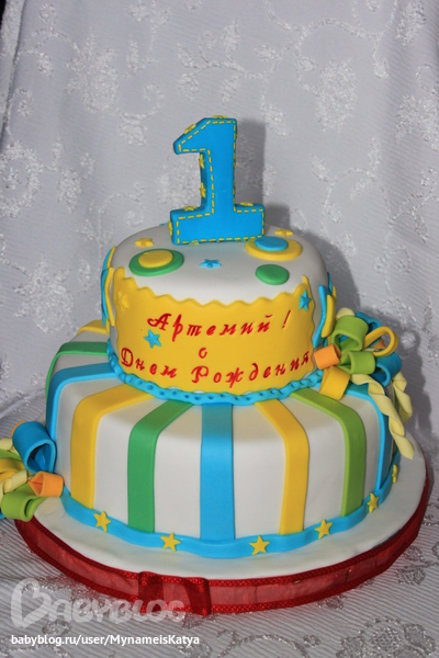 Фото торт на 1 год мальчику фото pictures to