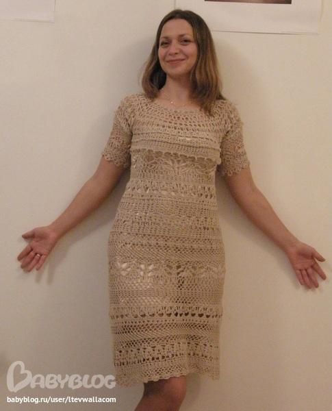 Платье клевер ванесса монторо