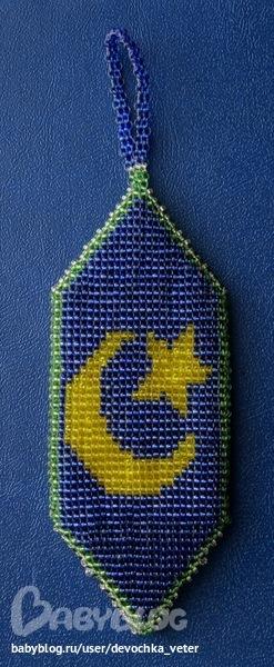 Ее пожелания были: изображение полумесяца и звезды, цвета -синий, зеленый, желтый.  Подвеска двойная, с двух.