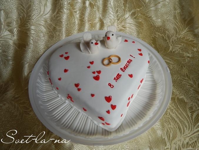 Торт на годовщину свадьбы 1 фото