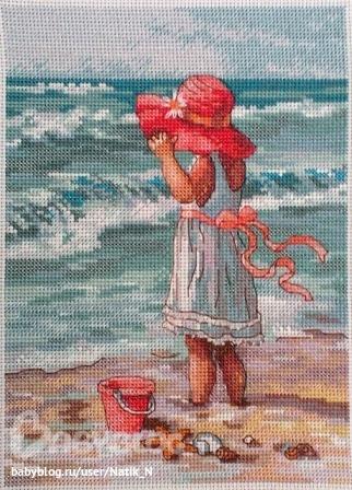 """Dimensions """"Девочка на пляже"""":"""